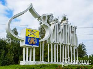 Зарайск - крепость и город