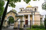 Центральные ворота собора Александра Невского