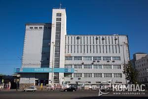 Свердловский конструктивизм