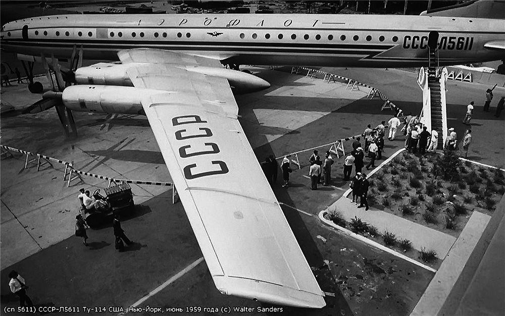 Ту-114 в аэропорту Балтимор