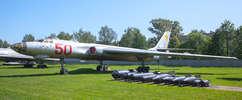 Дальний бомбардировщик Ty-16 (1952 год)