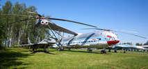 Тяжелый транспортный вертолет МИ-12 (1967 г)
