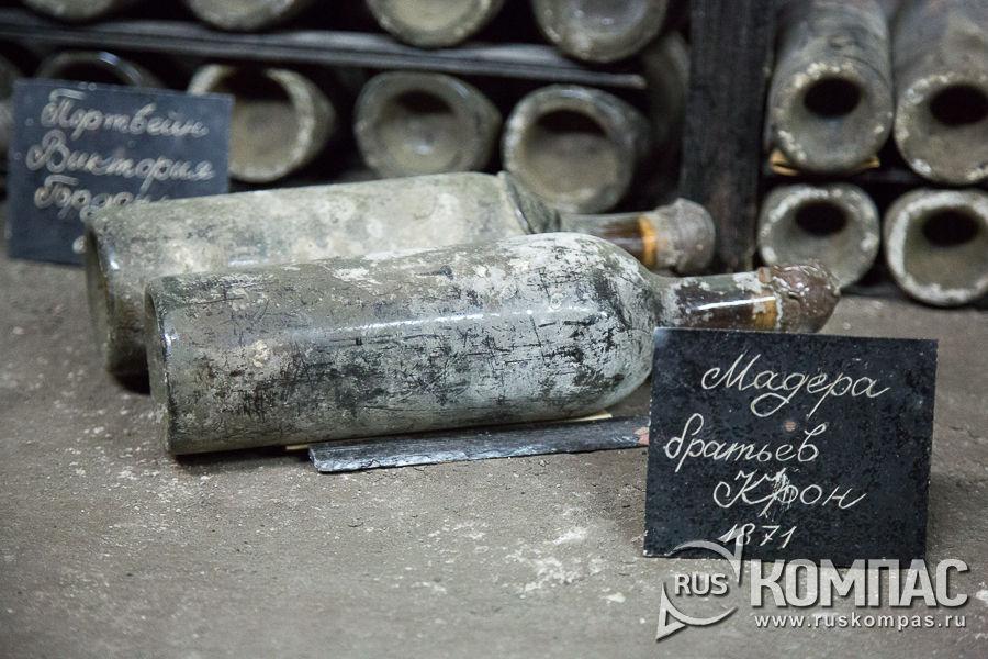 Коллекционное вино из царских подвалов