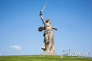 Волгоград: мемориальный комплекс на Мамаевом кургане