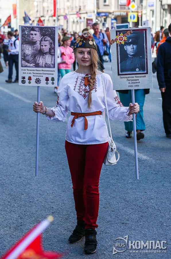 Шествие на Тверской