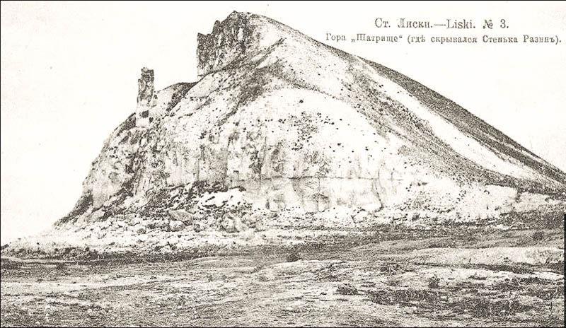 Гора Шатрище с древним пещерным храмом на реке Дон