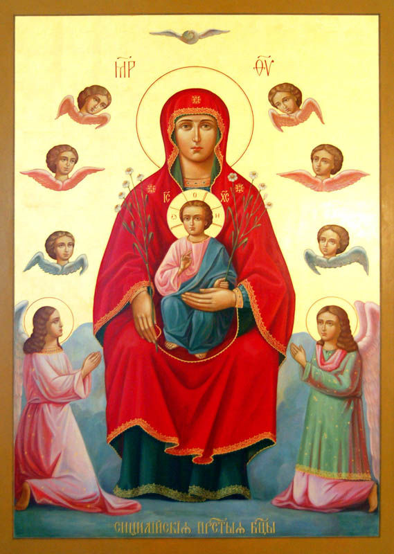 Дивногорская Сицилийская икона Божией Матери