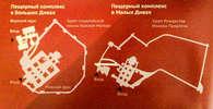 Схема пещерных храмов в Больших и Малых Дивах