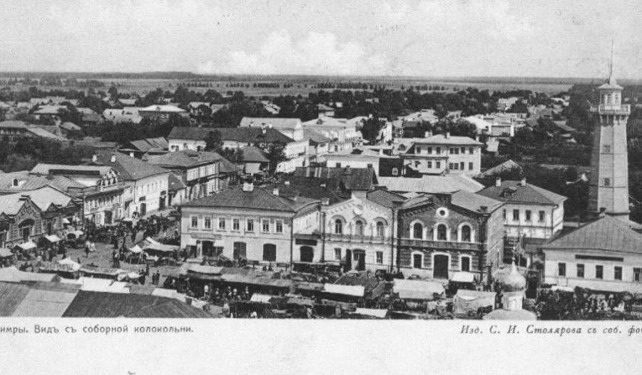 Кимры старые фото открытки