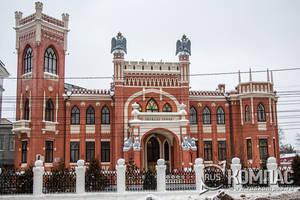 Достопримечательности Кирова