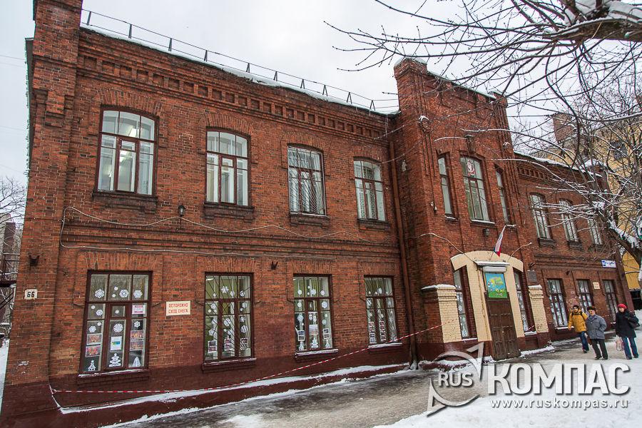 Здание начального училище, 1913 год (ул. Розы Люксембург, 66)