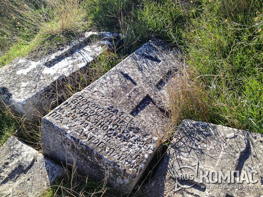Надгробия на старом кладбище в окрестности крепости Каламита
