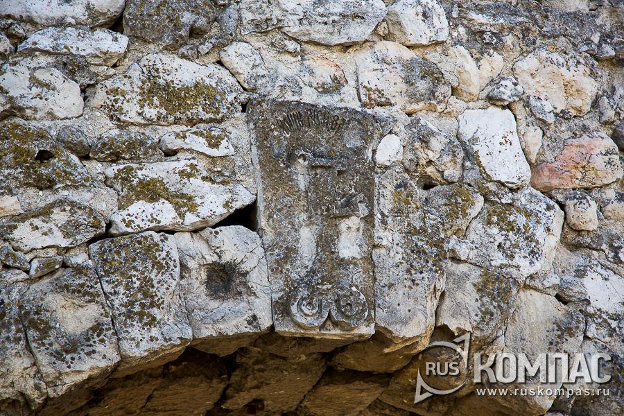 Камень с крестом и словами святого Симеона в арке надвратной башни крепости Каламита