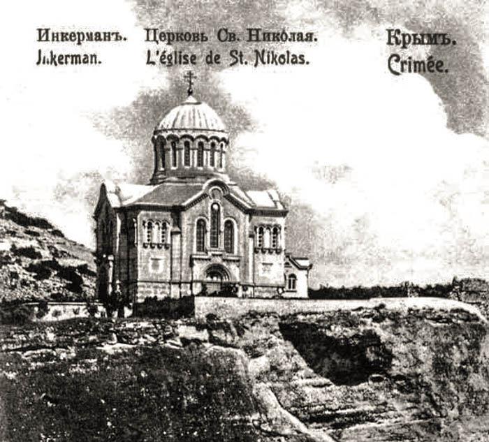 Собор святого Николая Чудотворца в Свято-Климентовском монастыре (не сохранился)