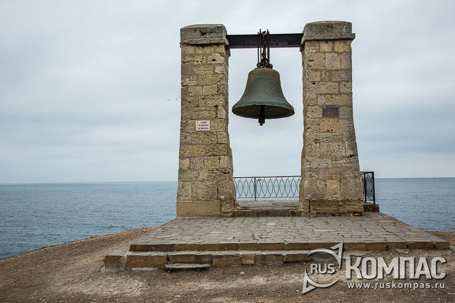 Сигнальный (туманный) колокол