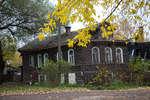 Деревянный дом по Ванчаковой линии