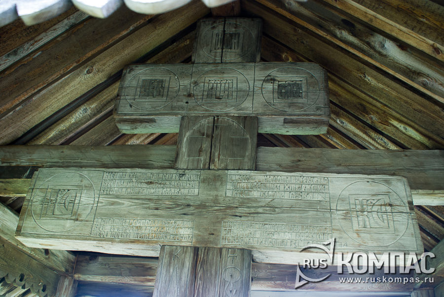 Деревянный восьмиконечный крест из бруса