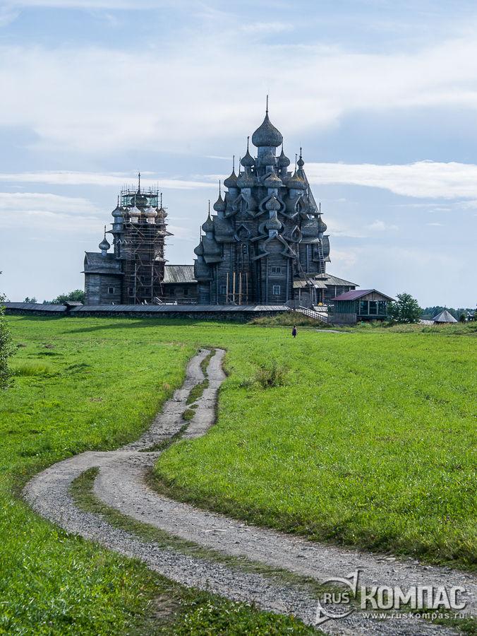 Дорога к Кижскому погосту