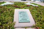 Братская могила советских воинов, погибших при освобождении Калининской области от фашистов в 1941-1942 годах
