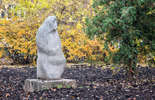 Парковая скульптура на набережной