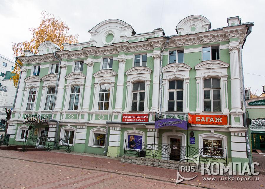 Усадьба купца Ф.Е.Нечаева, Главный дом