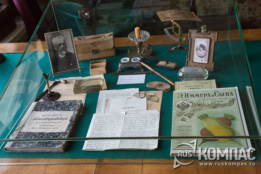 Рабочий стол Чехова