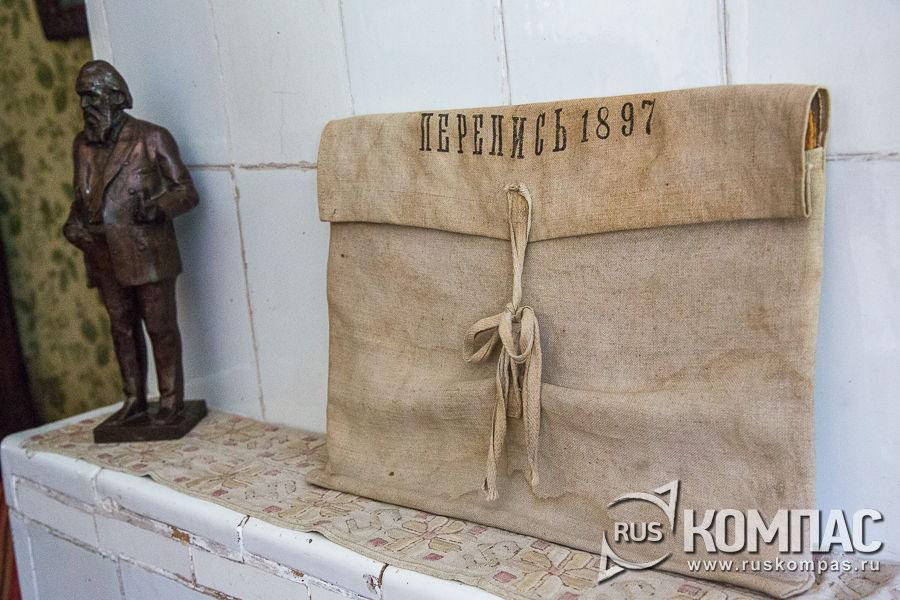 Полотняный портфель переписчика Всероссийской переписи населения (1897 г.)  и статуэтка А.С. Суворина