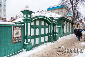 Дом-музей Салтыкова-Щедрина в Кирове