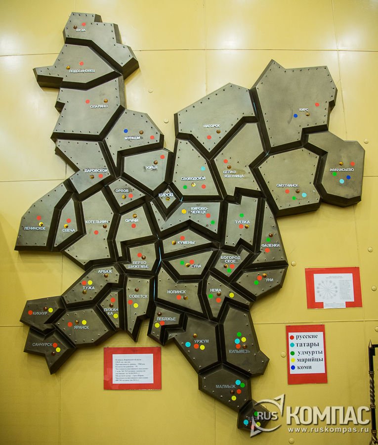 Карта Кировской области с указанием крупных населенных пунктов и национального состава