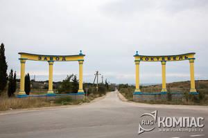 Дорога на завод марочных вин и коньяков «Коктебель»
