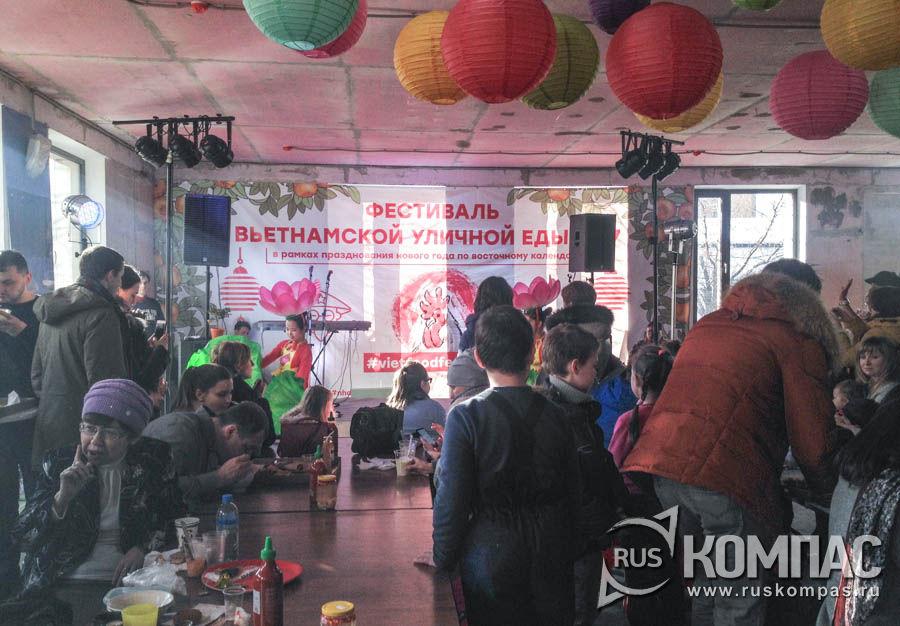 Фестиваль уличной вьетнамской еды в москве