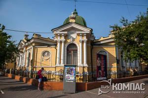 Красноярск - прогулки по городу