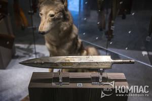Наконечник охотничьей рогатины, Москва 2-я половина XIX века