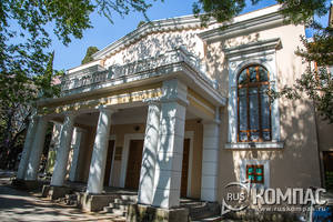 Особняк Н.Ф. Голубева (сейчас театр Чехова) (ул. Екатерининская, 11)