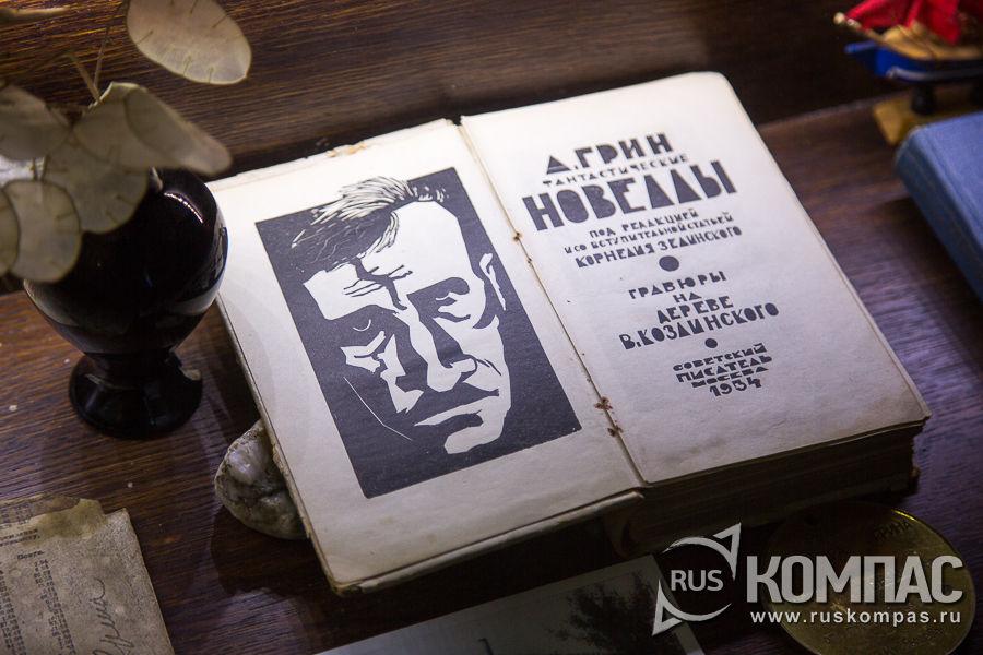 Выпущенный в 1934 году сборник новелл Грина
