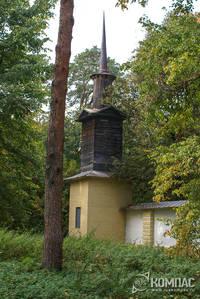 «Башня старой колдуньи»