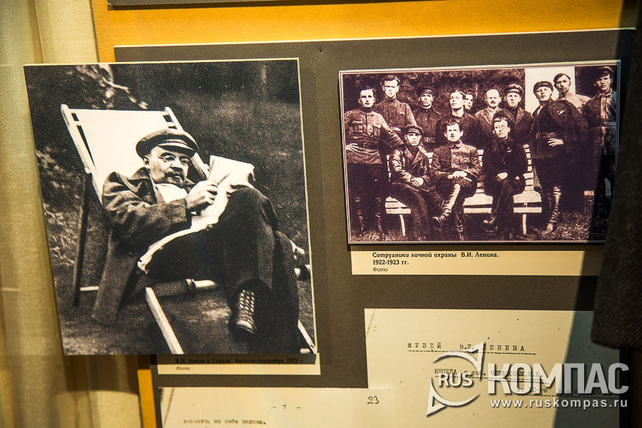 Фотографии Ленина в Горках