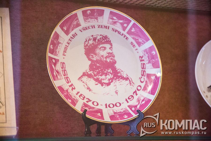 Чешский фарфор, выпущенный к столетию со дня рождения Ленина