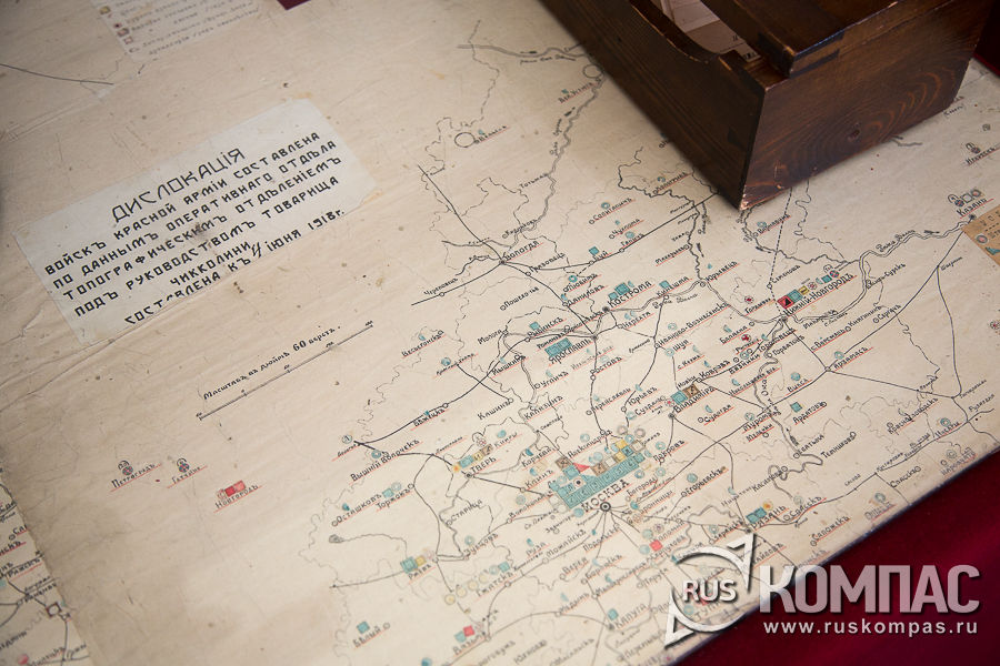 Карта дислокации войск красной армии на июнь 1918 года