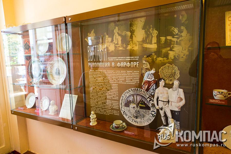 Выставка агитационного фарфора в музее Горки Ленинские