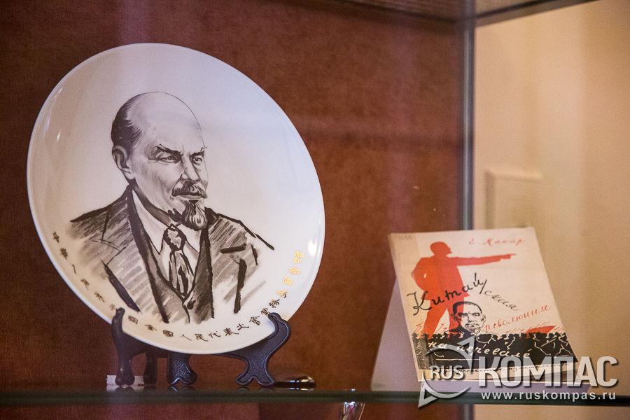 Китайский фарфор, с изображением Ленина