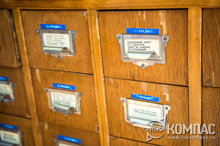 Каталог книг в библиотеке, принадлежавшей семье Ульяновых