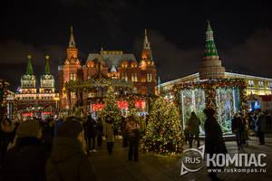Путешествие в Рождество 2018