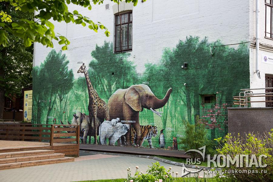 Граффити с животными