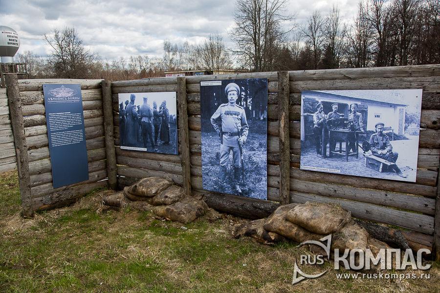 Выставка «Забытая война 1914-1918 гг.»