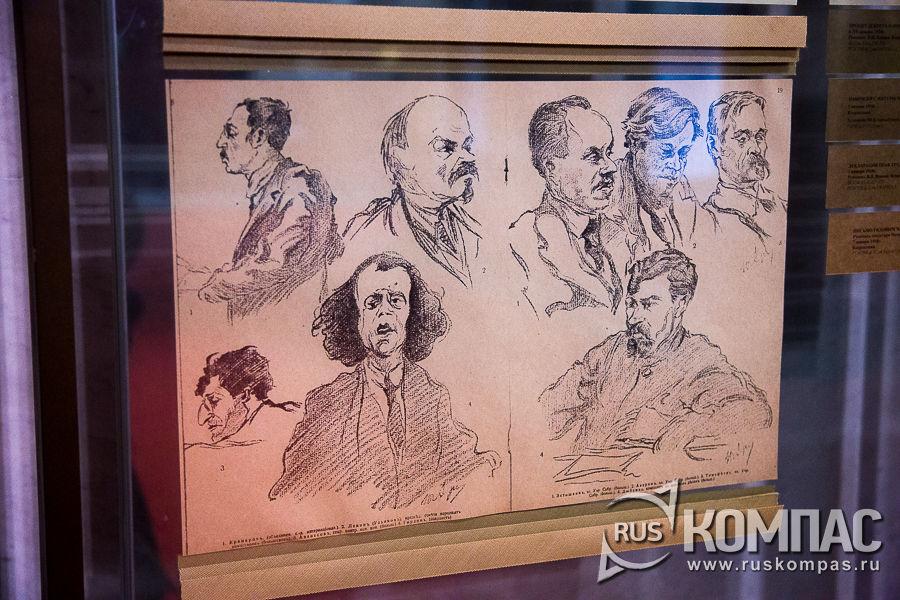 Рисунки художника Юрия Константиновича Арцыбушева, сделанные в Петрограде в январе 1918 г. на заседании Учредительного собрания