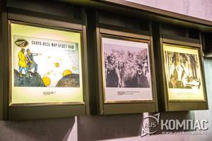 Плакат «Скоро весь мир будет наш. Пролетарии всех стран, соединяйтесь!»