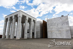 Здание Музея В.И. Ленина в Горках