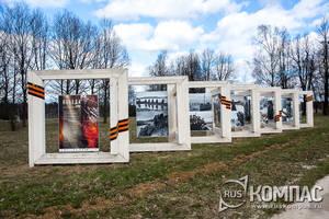 Экспозиция на территории музея, посвященная дню победы