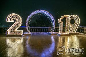 Уже ставшая традиционной новогодняя арочка для фотографирования